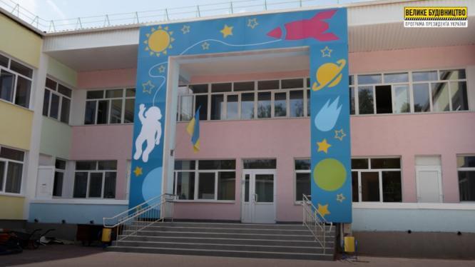 «Большая стройка»: в Константиновке идет реконструкция детсада «Мир»