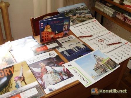 """Константиновская библиотека получила подарки от центра образования """"UniverPL"""""""