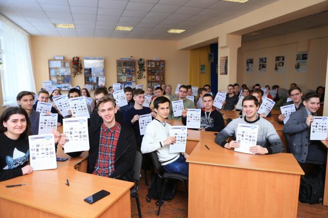 Студенты Донбасса борются за поездку во Францию в масштабном проекте «Авиатор»