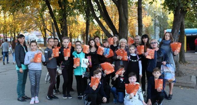 """В Константиновке провели акцию """"Шествие за свободу"""""""