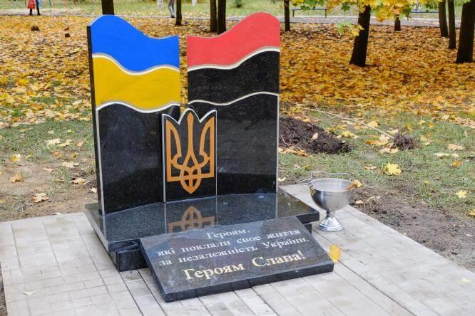 В Константиновке открыли памятный знак в честь погибших воинов АТО