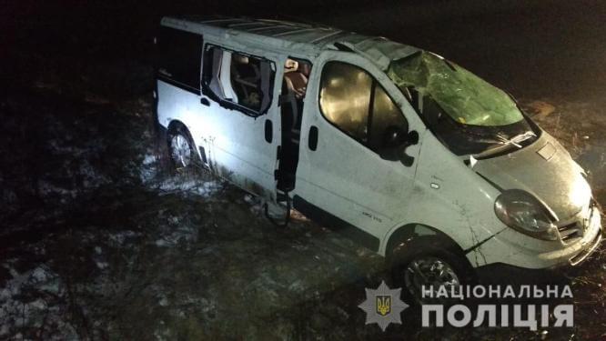 Житель Константиновки попал в ДТП в Харьковской области, погибла женщина