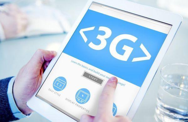 3G в Константиновке