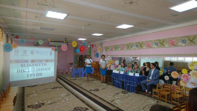 Детский сад «Мир» стал первым дошкольным учебным учреждением европейского типа