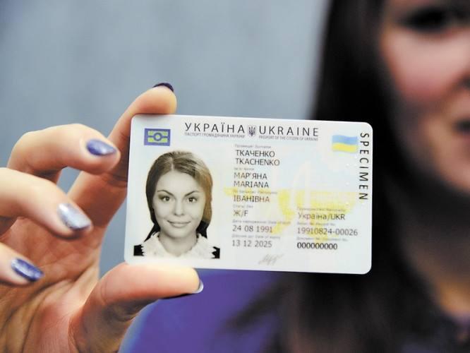 Заявление на оформление биометрического паспорта можно заполнить он-лайн