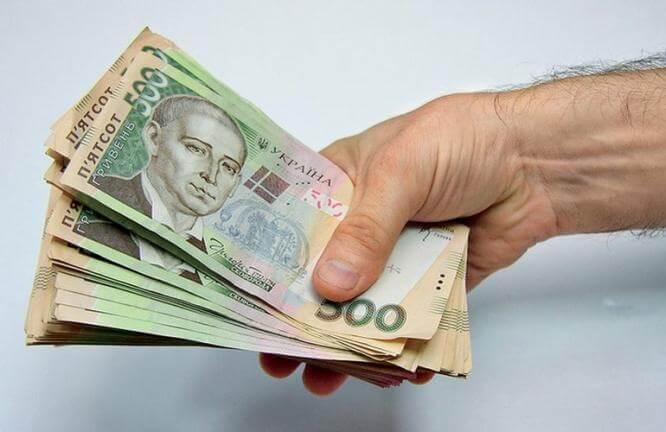 Основная информация о займах на карту в Украине