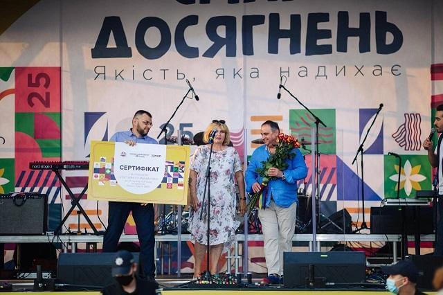 «Украинский бекон» и «Бащинский» отпраздновали свое 25-летие