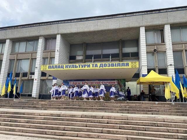 В Константиновке состоялись торжественные мероприятия ко Дню Конституции Украины