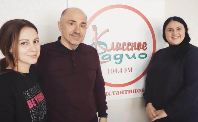 Олег Азаров стал утренним гостем на «Классном радио»
