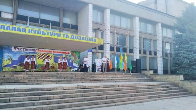 В Константиновке состоялся фестиваль песенного творчества «Родинна скарбниця»