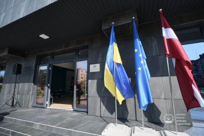 В Донецкой области открыто Почетное консульство Латвийской Республики