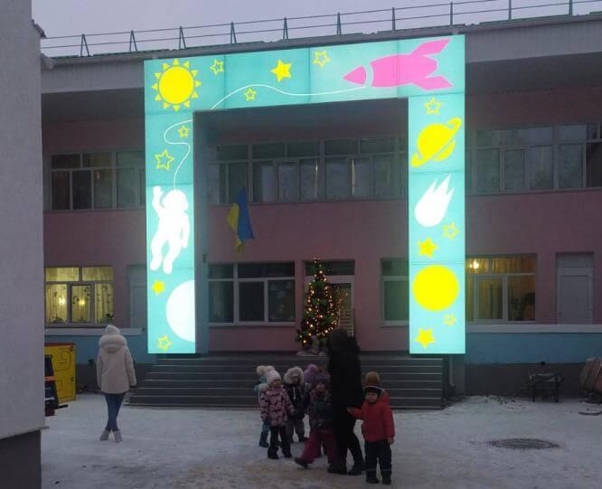 В Константиновке в детском саду «Мир» установили LED освещение