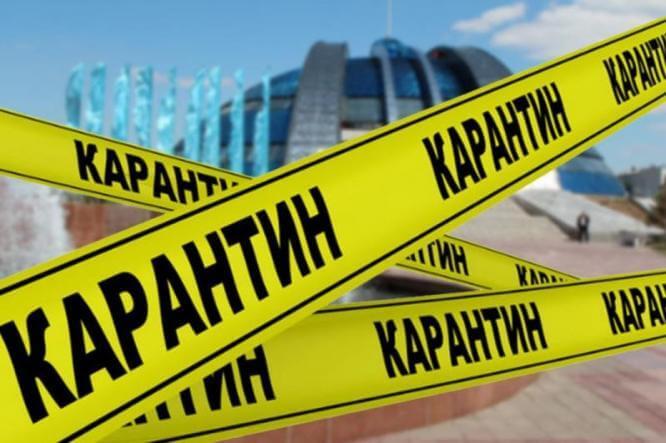 Карантин в Константиновке