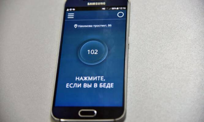 В Константиновке заработало мобильное приложение «Полиция 102»