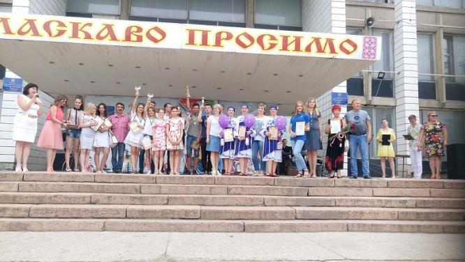 В Константиновке состоялся городской праздник «Молодежь выбирает счастливое будущее»