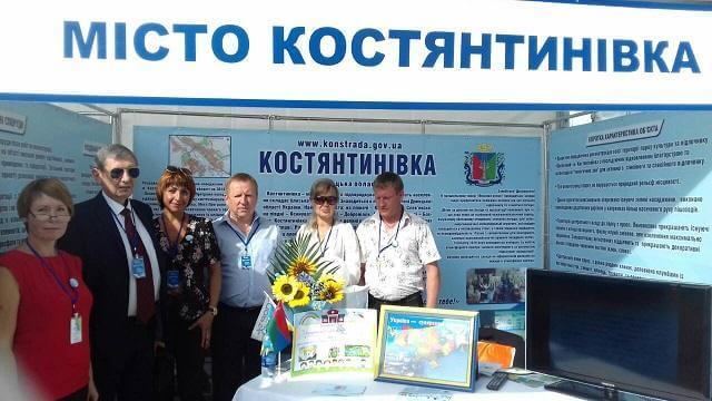 Константиновский городской совет принял участие в форуме «Экология промышленного региона»