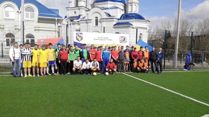В Константиновке прошло торжественное открытие футбольного сезона