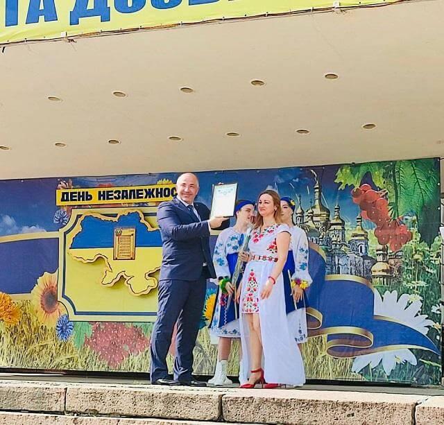 Празднование 30-й годовщины Независимости Украины в городе Константиновка