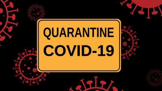 Карантин COVID-19 в Константиновке