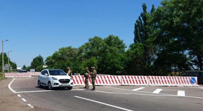 В Константиновке в рамках ООС открыли первый реконструированный блокпост