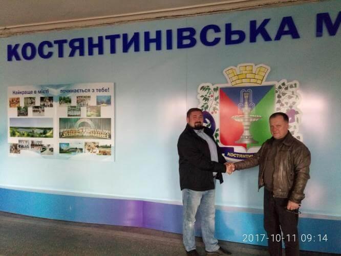 Руководство города встретилось с представителями концерна Аксис Индустрия
