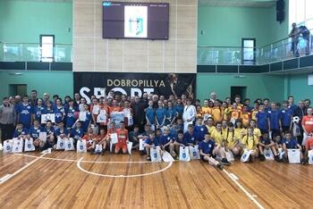 Школьники из Константиновки приняли участие в областном этапе «Олимпийского аистенка»