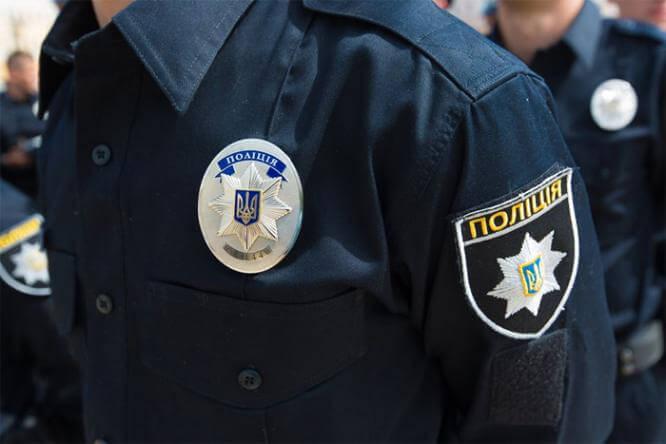 Полиция Константиновка