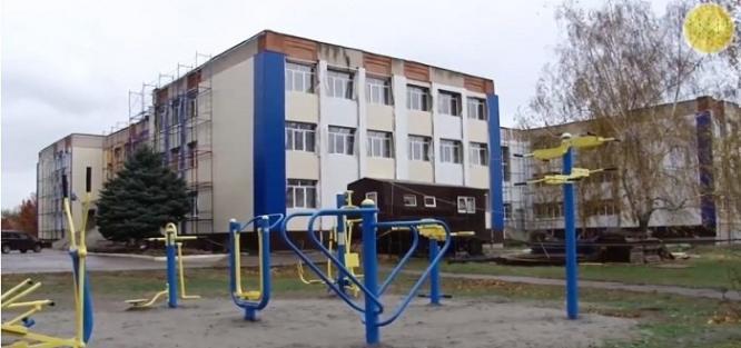 Школа №6 в Константиновке
