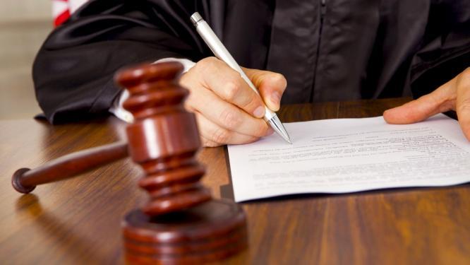 Суд Константиновка