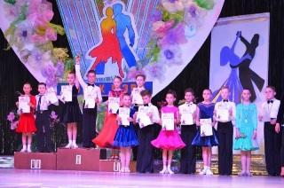 В Константиновке состоялся турнир по спортивным танцам «Кубок мэра»