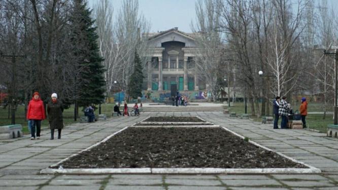 Сквер Тихий Константиновка