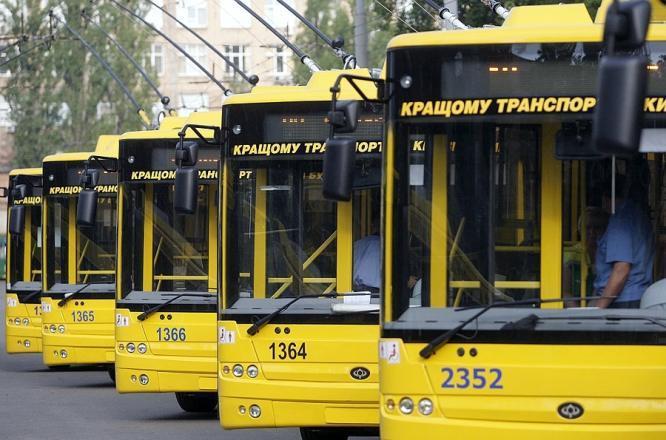 Троллейбус в Константиновку