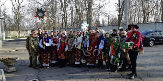 В Константиновке прошла культурно-художественная акция «Щедрик-ведрик»