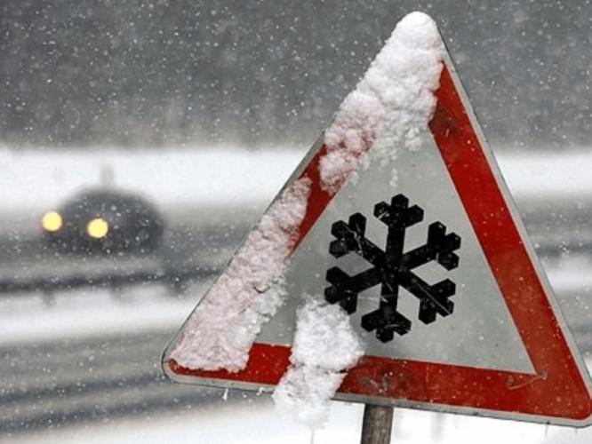 Снег в Константиновке