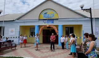 В Белокузьминовке открыли Инновационный центр развития для молодежи и детей