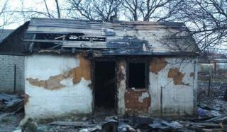 В Константиновке в результате пожара два человека погибли и двое пострадали
