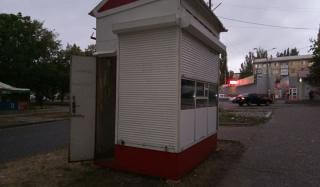 В Константиновке закрыли ларек, в котором незаконно продавали табачные изделия