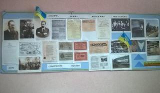 В Константиновке организована выставка ко Дню Соборности Украины
