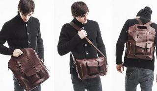 Модные мужские сумки через плечо