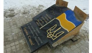 В Константиновке восстановили разбитый памятник участникам АТО
