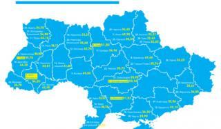Константиновка занимает 78 место в рейтинге прозрачности 100 городов Украины