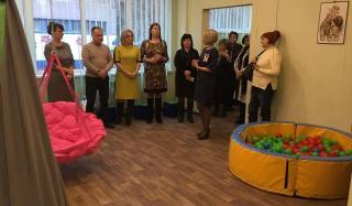 В Константиновке открыли инклюзивного-ресурсный центр