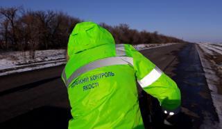 Трассу Константиновка - Мирноград временно открыли для всех видов транспорта