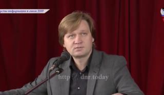 Коммунальное предприятие в Константиновке возглавил чиновник, работавший с «ДНР»