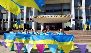 В Константиновке отметили День Государственного Флага Украины