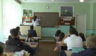 В Константиновке появился класс по изучению армянского языка