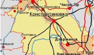 Константиновский район