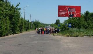 В Константиновке местные жители перекрыли трассу на Бахмут