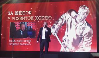 Победителям конкурса на лучшую эмблему для ХК «Мариуполь» вручили сертификаты на 50 000, 25 000 и 15 000 грн