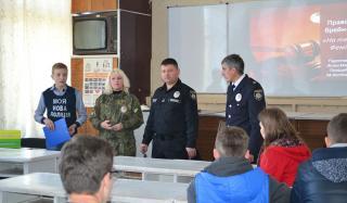 Глава Константиновской полиции был приглашен на правовой брейн-ринг
